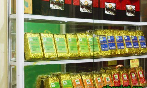 Trà Thái Nguyên tại Quảng Bình