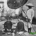 Cảnh uống trà của người Việt thế kỷ 12.